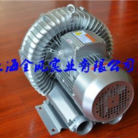 全风高压鼓风机3kw常用机械旋涡气泵