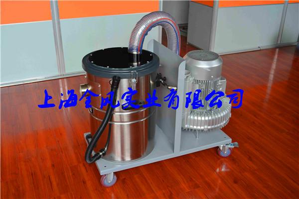 移动式工业集尘器/工业吸尘器厂家