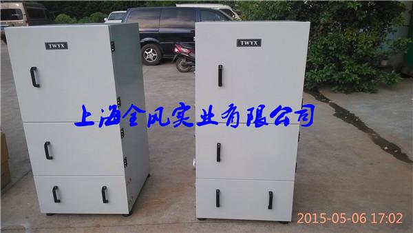 工业集尘器