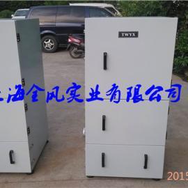 固定式工业集尘器
