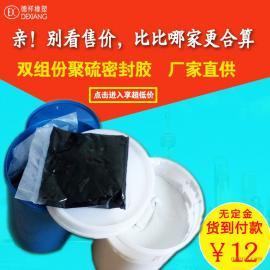 文登湿空气硫化型双组份聚硫建筑密封胶防水密封膏全国包送装