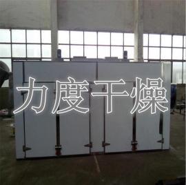 枸杞专用CT-C-IIV型轴流风机干燥箱