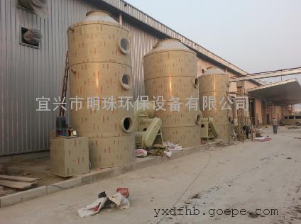 明珠环保有机废气(酸雾)净化塔