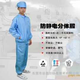 电子厂防静电服供应,电子厂防静电工作服批发厂,电子厂静电服
