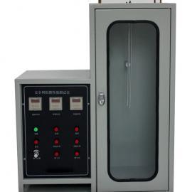 安全网阻燃性能测试仪|安全网阻燃仪|GB5727-2009