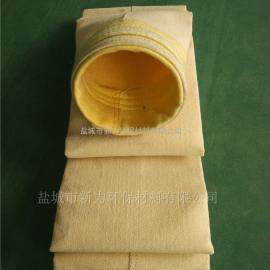 5毫克排放过滤袋 除尘布袋