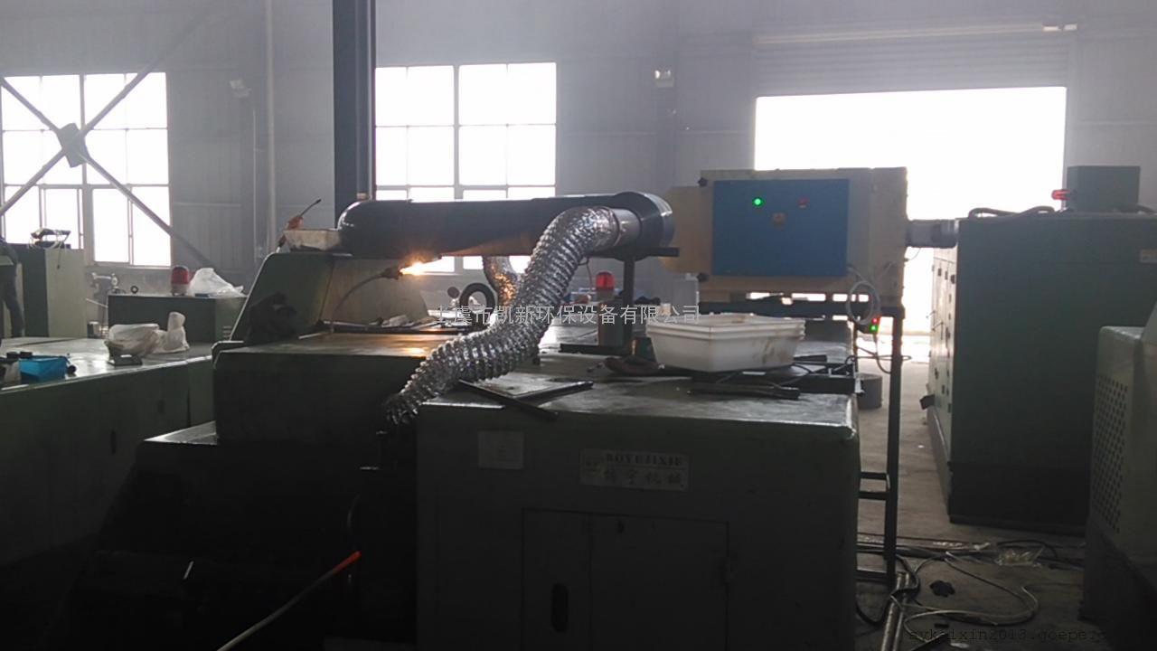 冷镦机、温镦机、红冲油雾净化器,静电油雾收集器
