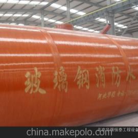 石家庄玻璃钢消防水罐生产厂家