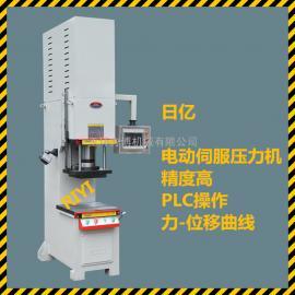 15吨数控伺服压力机FBS-C15