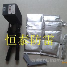 放热焊接焊粉【热熔焊剂】的型号恒泰厂家齐全