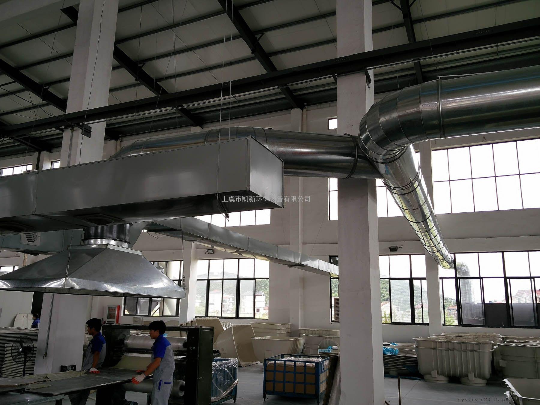 塑料压铸成型苯乙烯有机废气收集活性炭吸附净化器