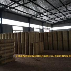 天津岩棉保温管套