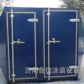 活性炭环保漆雾处理箱