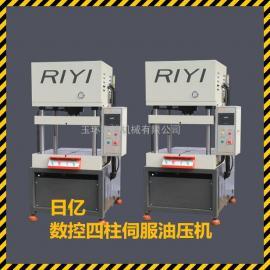 FBSY-FC数控四柱伺服油压机100吨