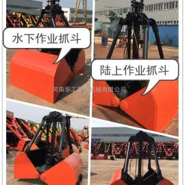 亚重X15滑轮φ180,抓取焦炭、炉渣航吊用单绳抓斗,2倍滑轮倍率