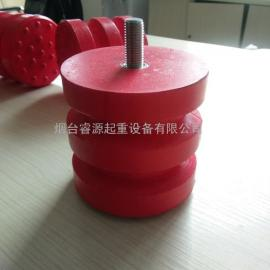量大现货JHQ-A-10起重机聚氨酯缓冲器 /行车碰头