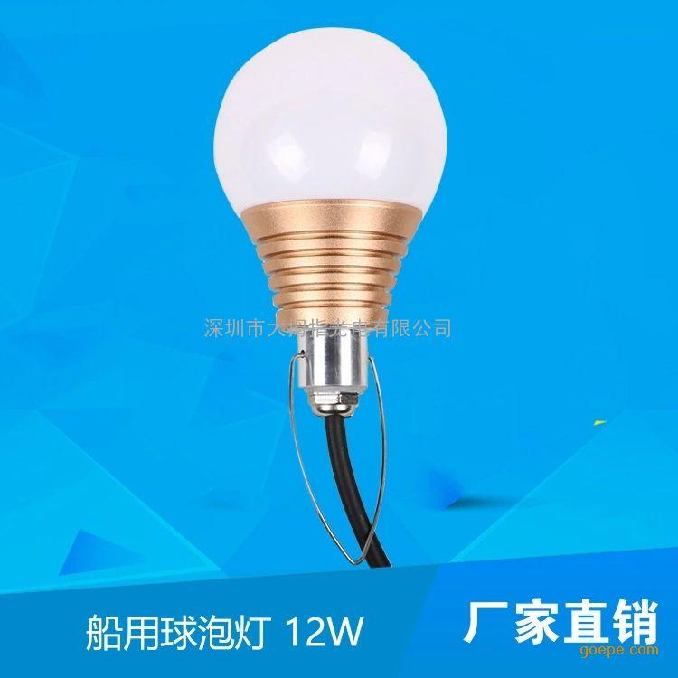 移动式36V LED安全工作灯
