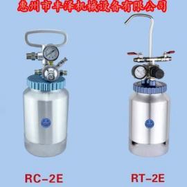 台湾原装宝丽2升压力罐 RC-2E涂料压力桶