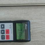 便携式废纸水分测量仪SK-100型废纸水分仪