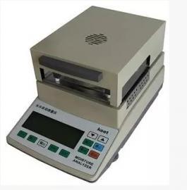 卤素快速水分测定仪MS-100电子水分测定仪/测量仪