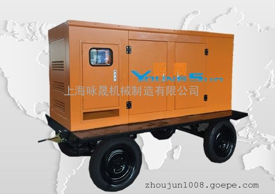 四轮拖车移动柴油发电机组