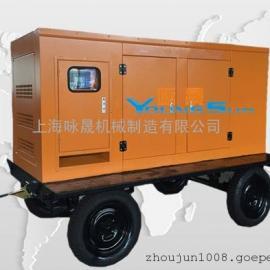 牵引式柴油发电机组 移动电站 拖车发电机组