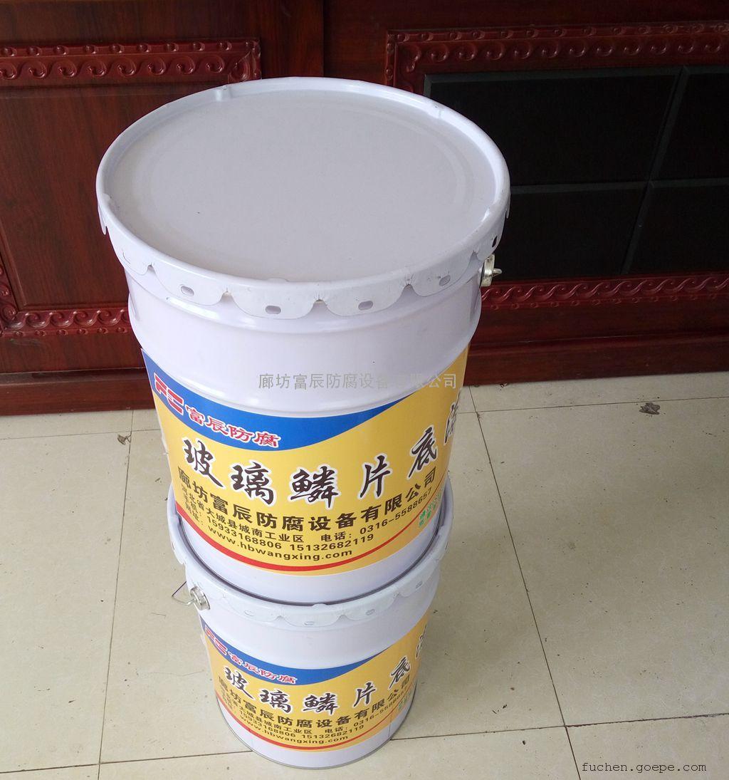 上海高温鳞片胶泥防腐生产厂家