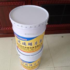 广州玻璃鳞片胶泥施工报价