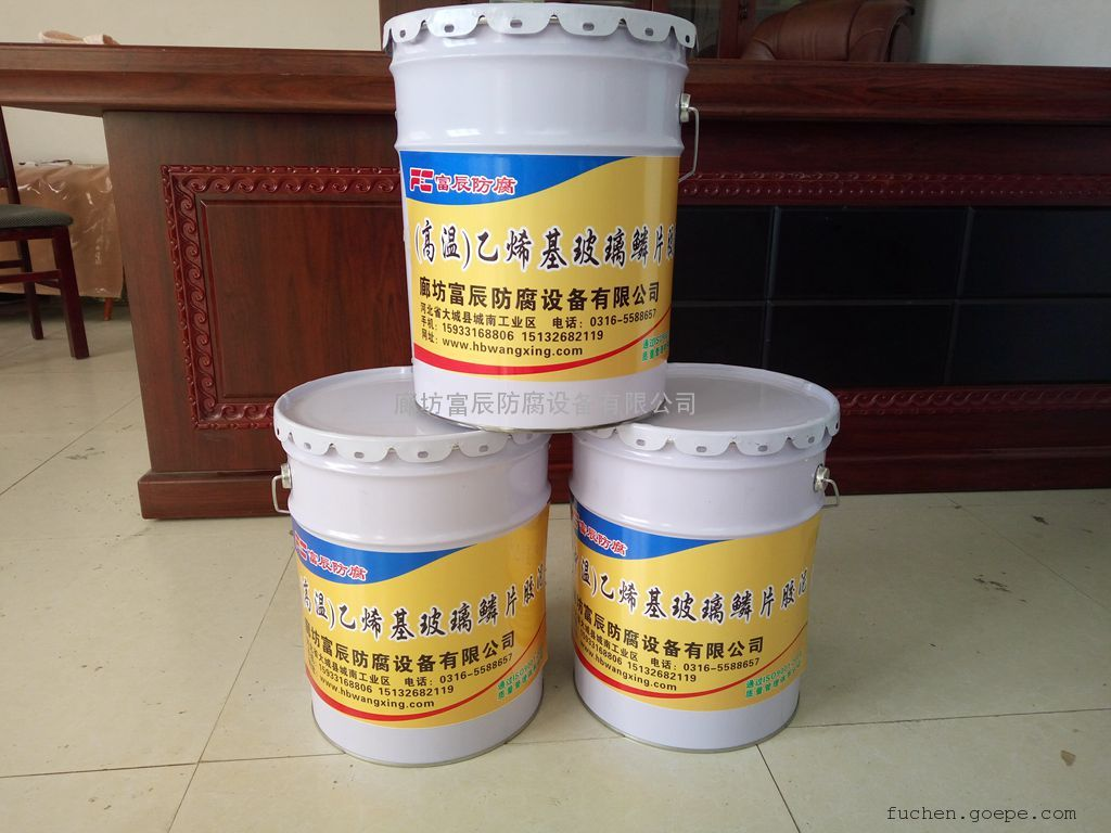 沧州环氧玻璃鳞片防腐漆现货供应