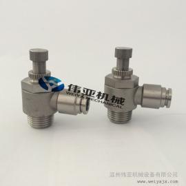 气动快插式调速阀、不锈钢气动节流阀、单向快速气管接头