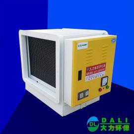 大力环保低空排放厨房油烟净化器,餐饮油烟净化器