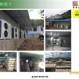 米粉烘干机_米粉烘干_杭州福瑞斯永淦(图)