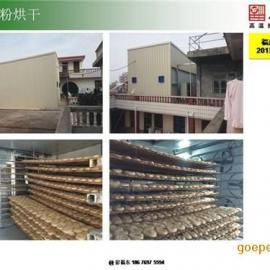 米粉烘干,杭州福瑞斯永淦,米粉烘干工艺