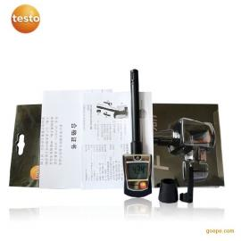 德国德图TESTO605-H2温湿度仪便携式温湿度监测