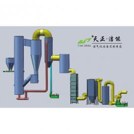 青岛天正洁能粉煤气化炉-新式煤气发生炉