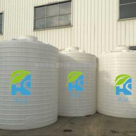东港15吨外加剂复配罐锥底塑料水箱化工搅拌罐生产厂家