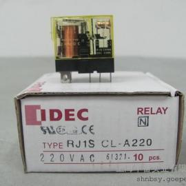 和泉RJ系列 薄型功率继电器