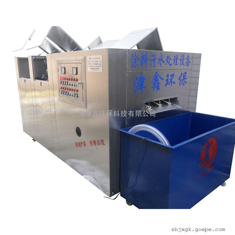 移动超磁分离超速印染污水处理成套设备