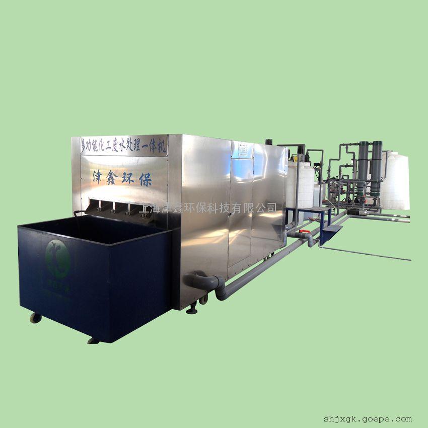 厢式超磁分离电镀污水处理成套设备工程