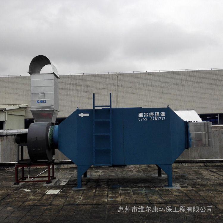 广东维尔康环保公司加工定制工业废气处理活性炭吸附装置