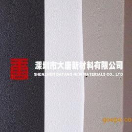 东莞莞城南城万江东城ABS|PP皮纹板吸塑板厂家定制批发