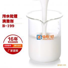 消泡抑泡污水消泡剂 污水处理消泡剂