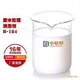 废水处理消泡剂 各类污水废水