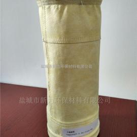 抗水解除尘布袋 耐水解布袋