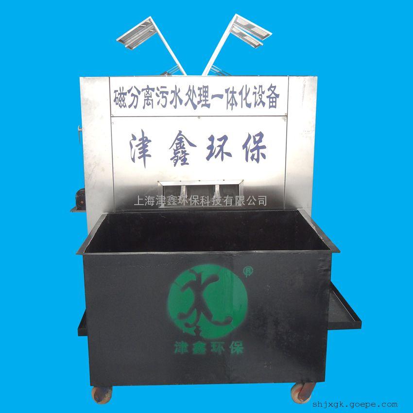 厢式移动超磁分离焦化污水处理设备