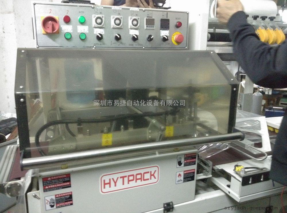 自动化设备维修 深圳设备维修 工厂设备维修