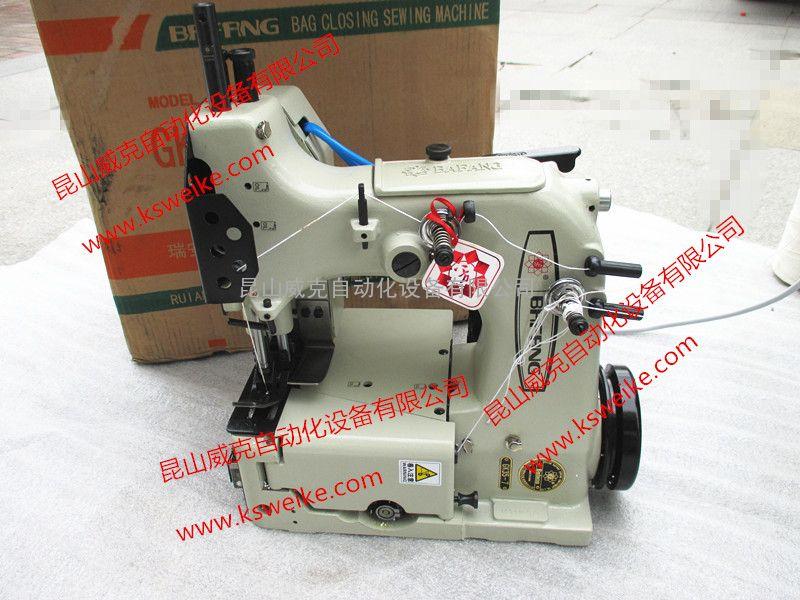 八方缝包机/瑞安八方缝包机/浙江八方缝包机/瑞安八方缝制设备