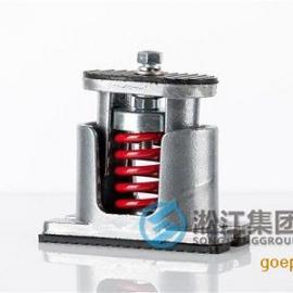 真空泵减震器 空压机减震器 干燥机弹簧减震器