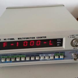 HC-F2700L,HC-F2700L数字频率计
