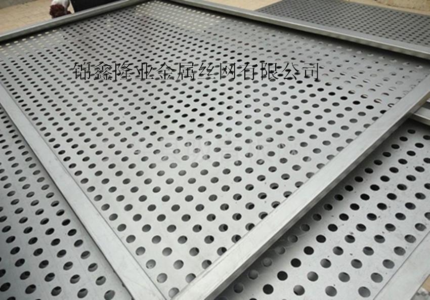 四川冲孔板 冲孔筛网 金属冲孔 装饰冲孔